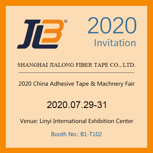 2020 China Adhesive Tape & Machinery Fair